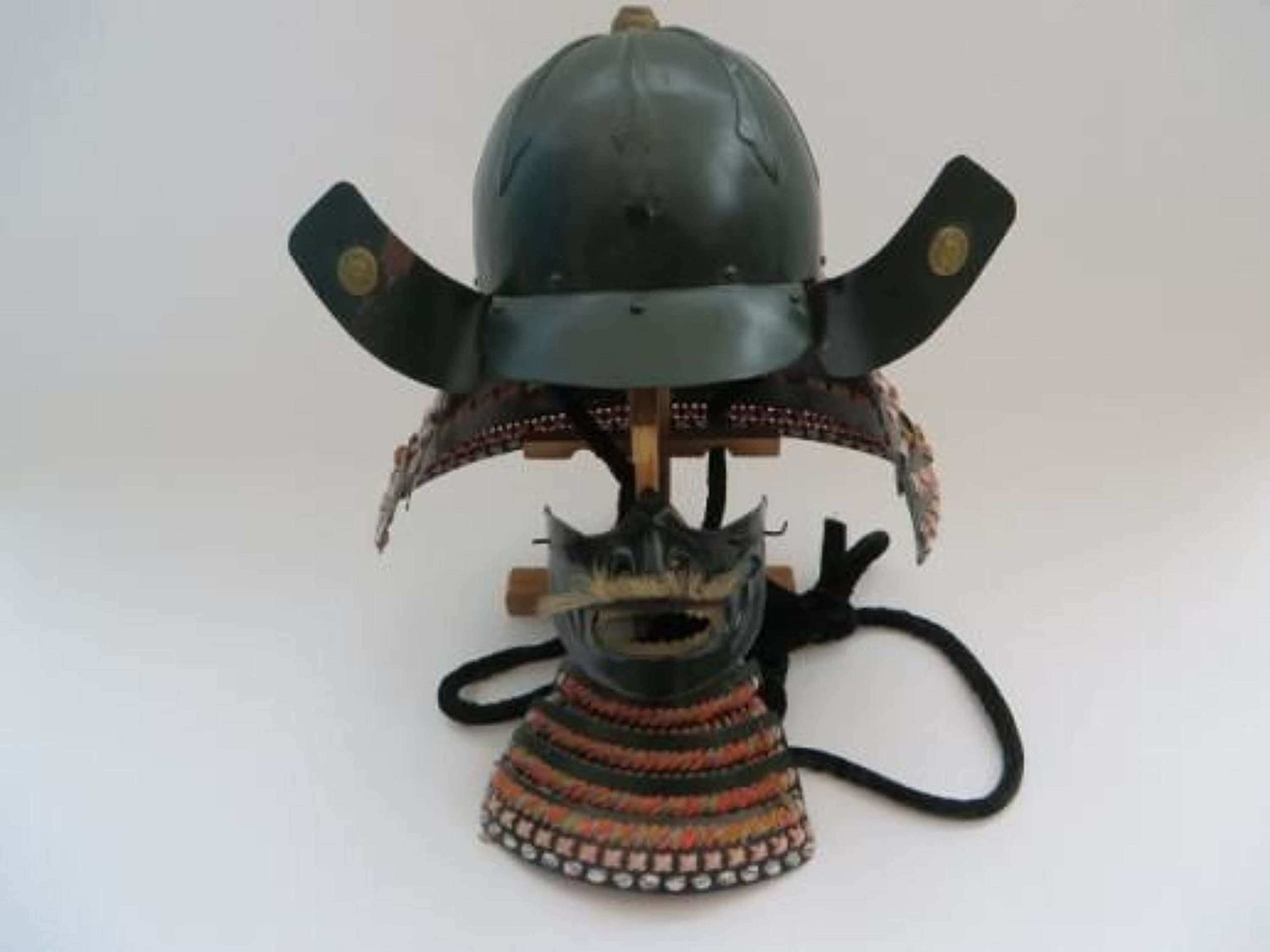 18th Century Style Japanese Helmet and Mempo Mask