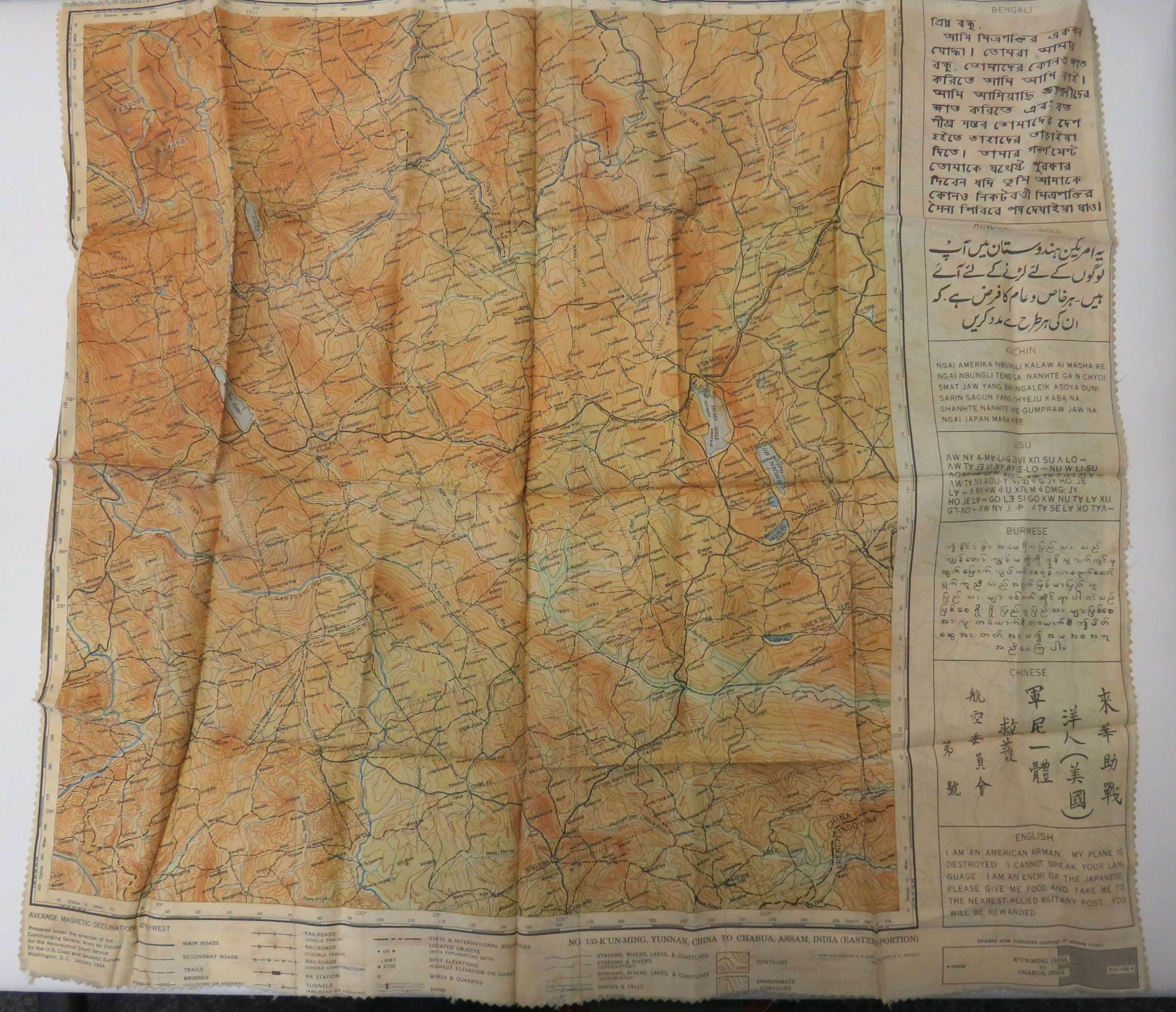 Rare WW 2 Silk Escape Map and Language Chart