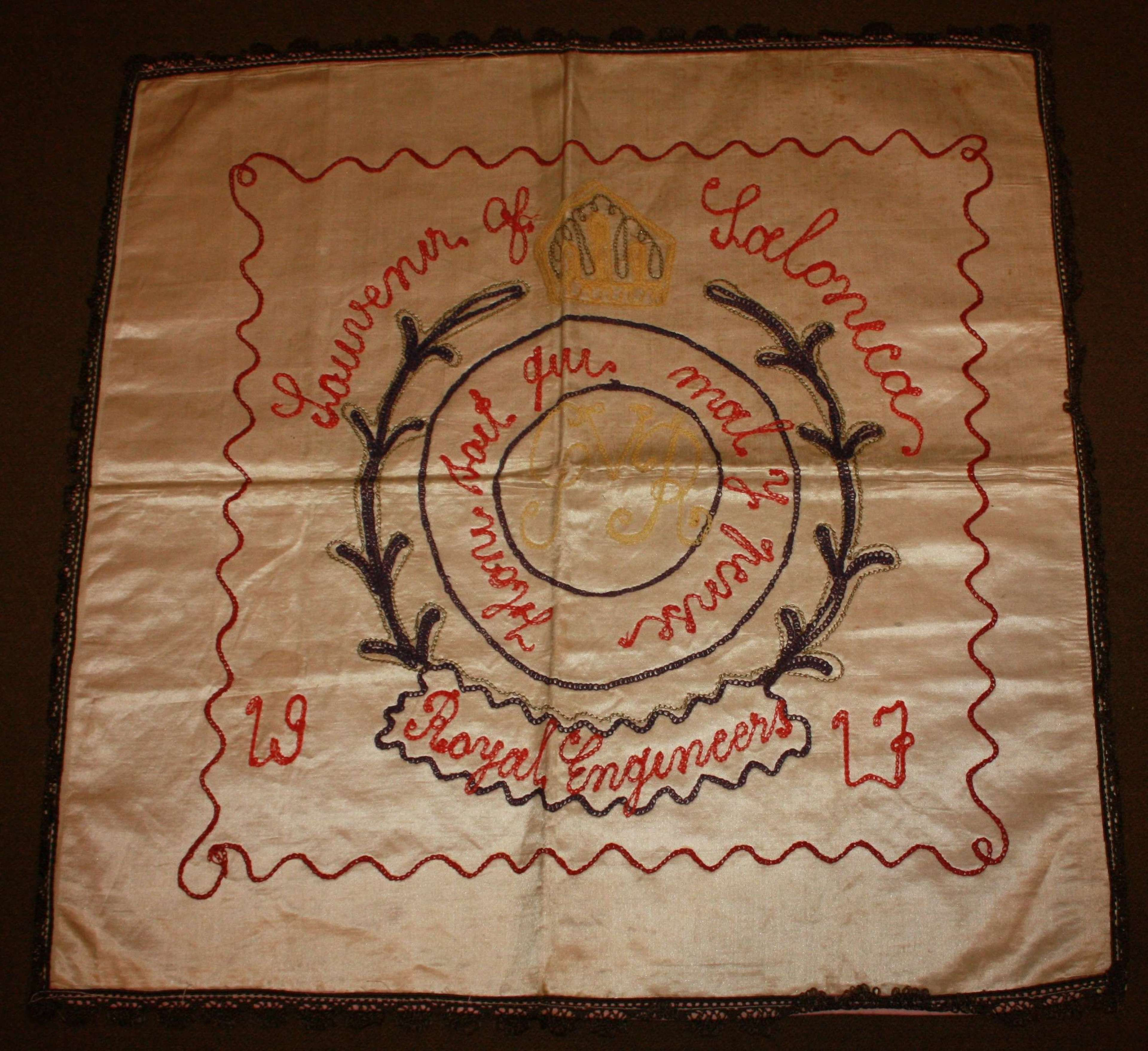 A WWI ROYAL ENGINEERS PILOW CASE