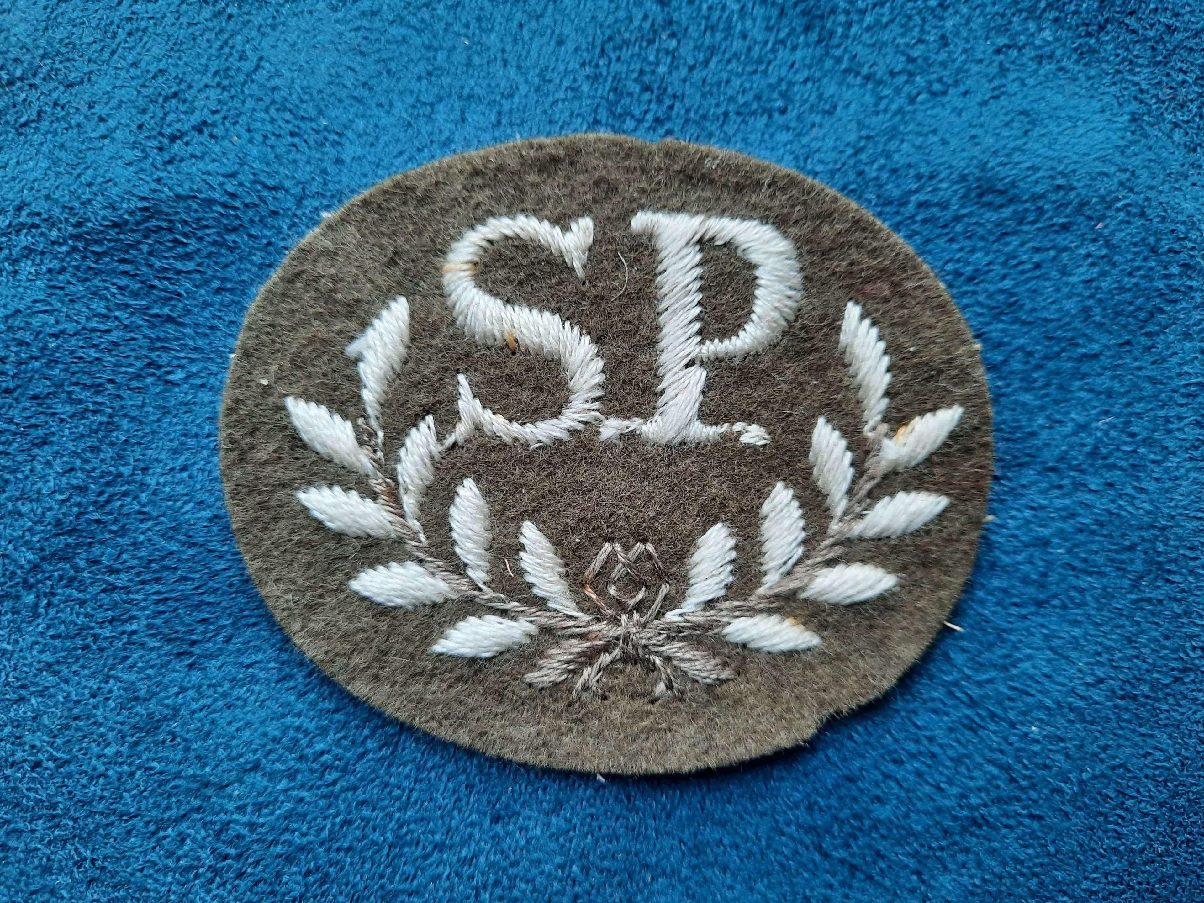 British Army Special Proficiency Patch