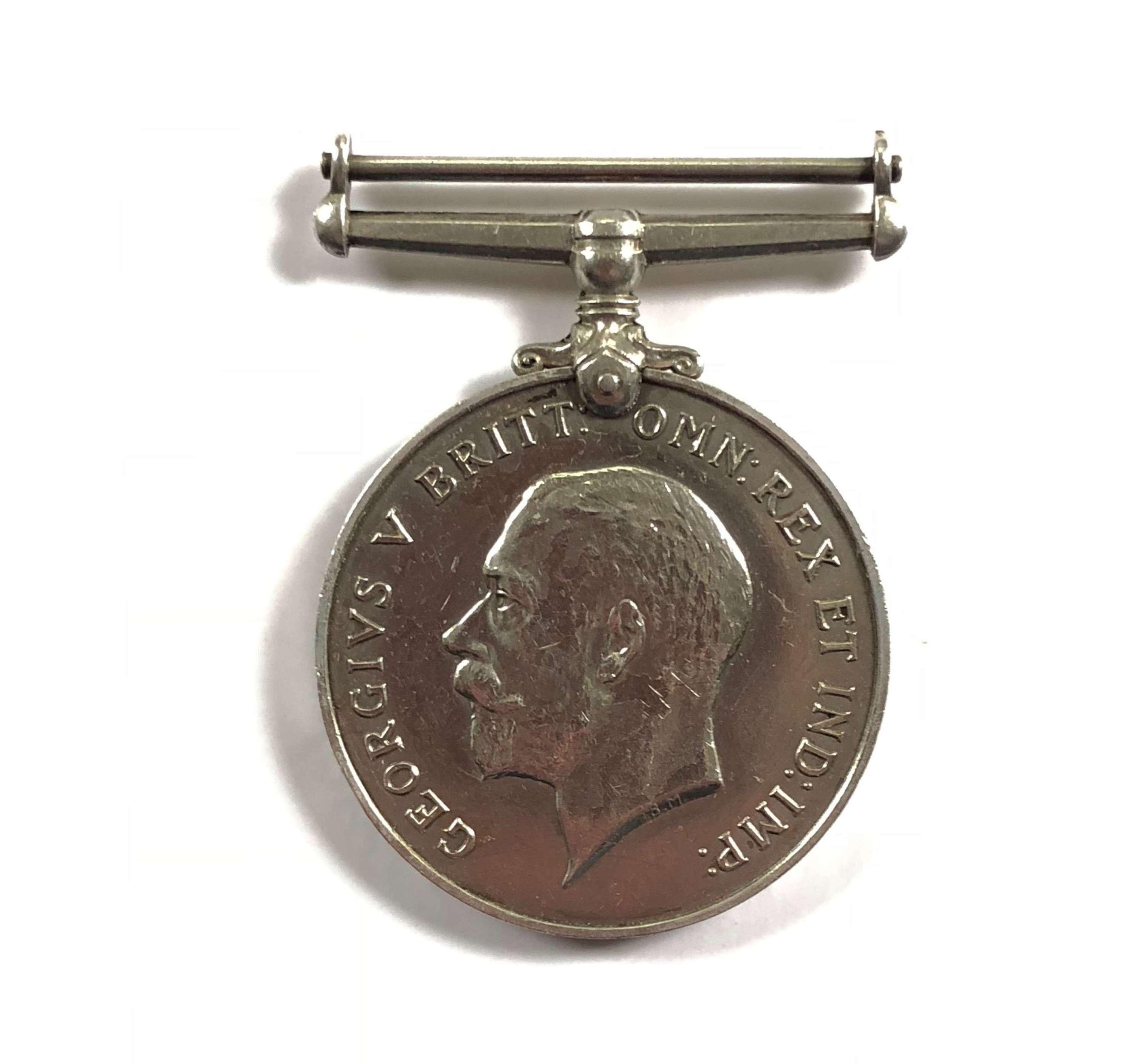 WW1 Machine Gun Corps British War Medal.