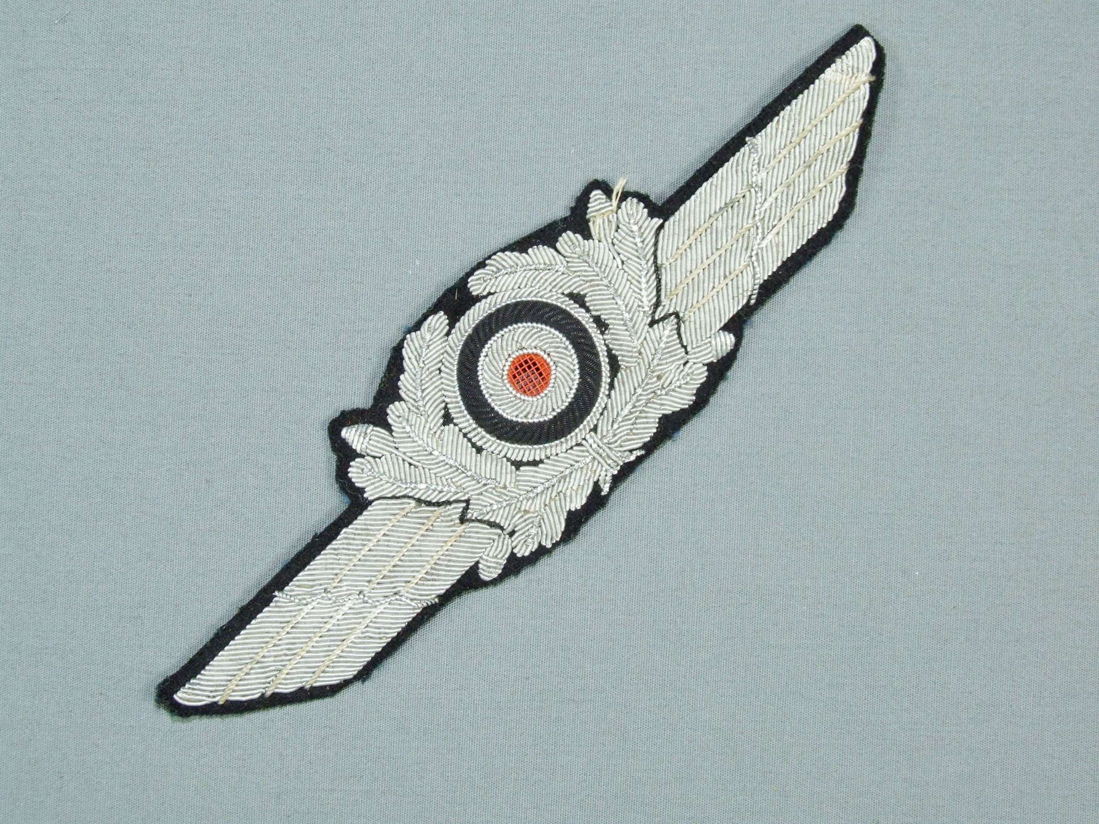 Luftwaffe Officer's Cap Cockade. Ventilated Erel